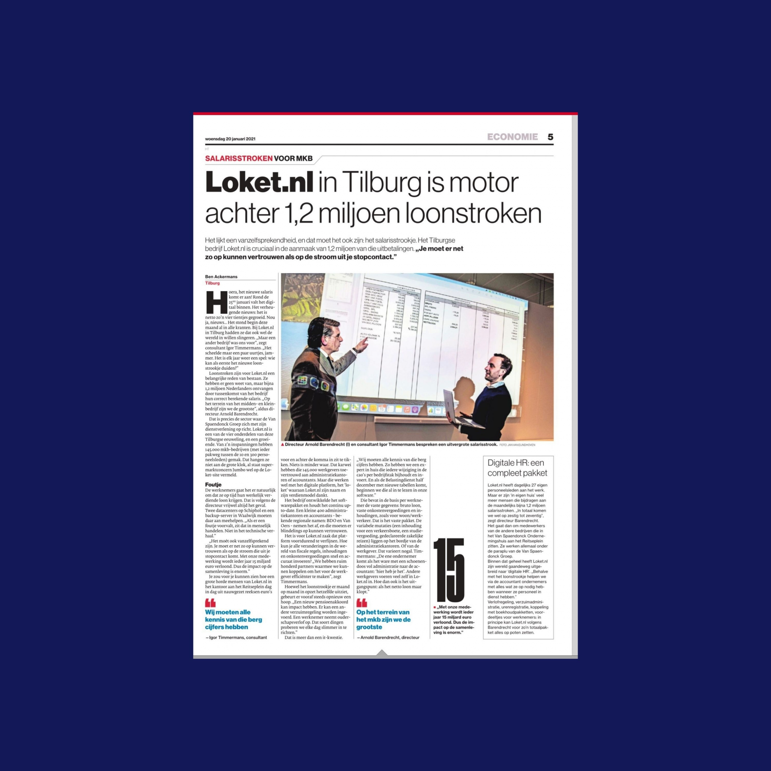 Loket.nl in BD